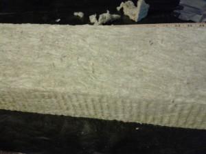 The rockwool slab